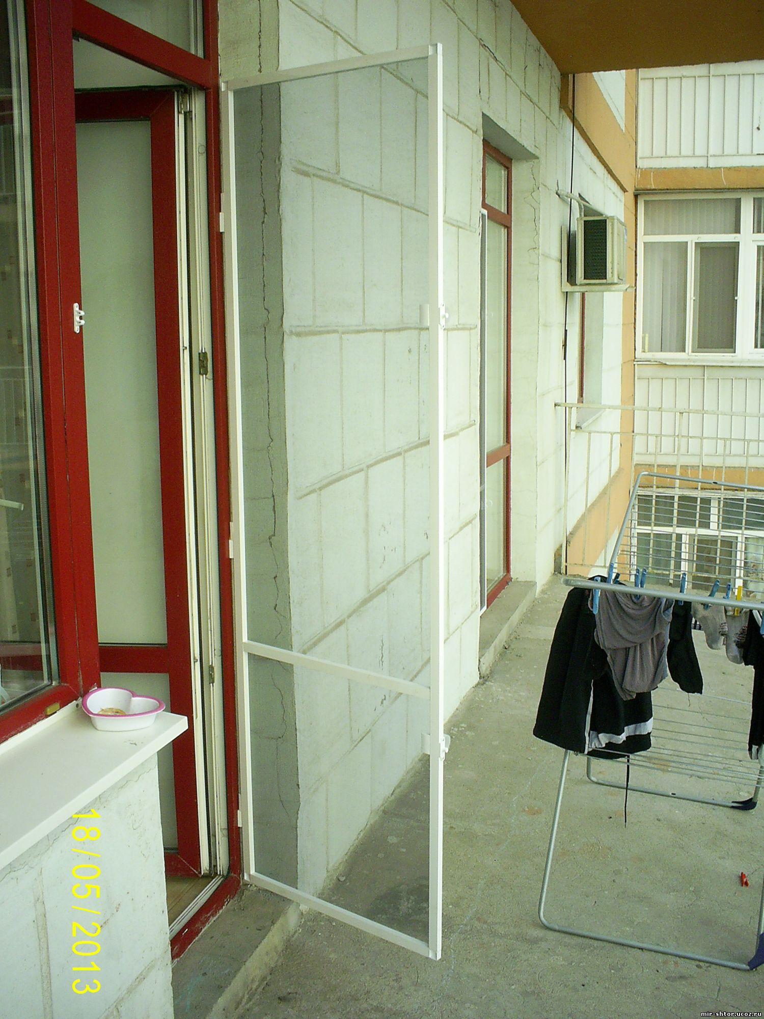 Антимоскитная дверь на балкон..