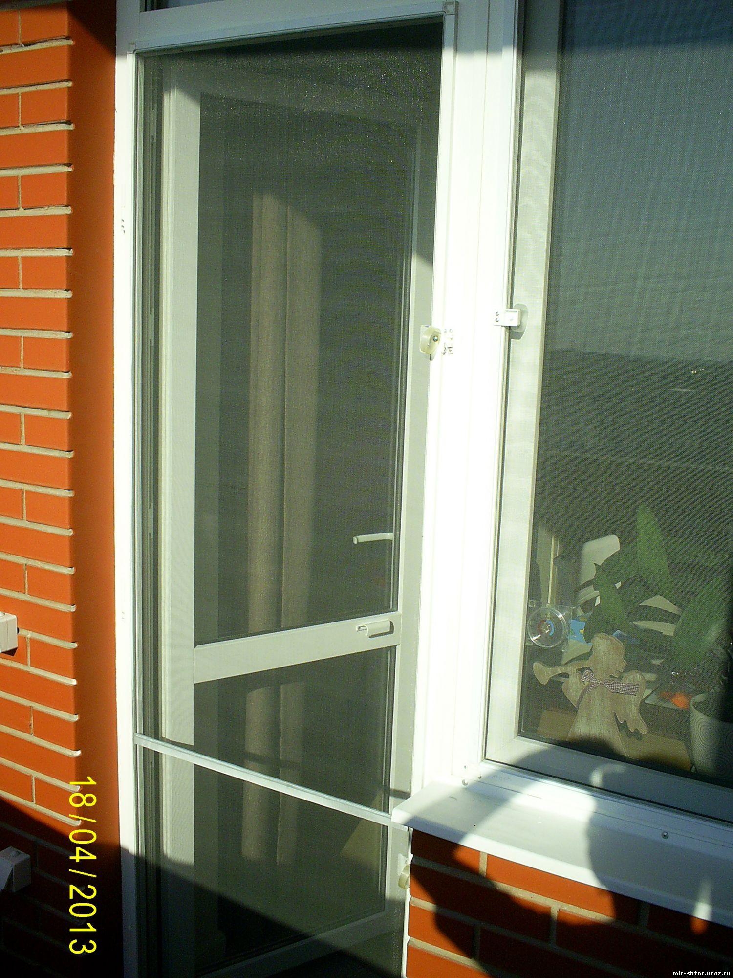 Крепление москитной двери на балкон..